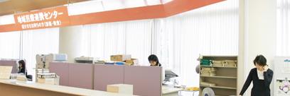 departments044.jpg